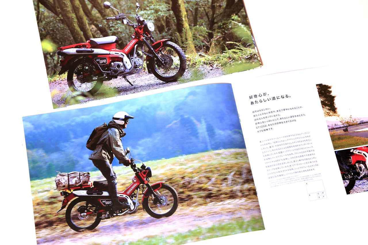 画像: 荷物ももちろん積めます。「このバイクで日本一周を」なんて素敵なことを考えている人、多そうだなあ。