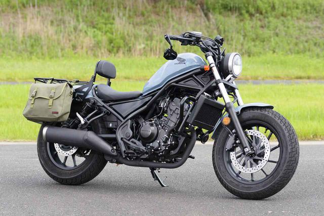 画像: デイトナが提案するレブル250ツーリング・カスタム - webオートバイ