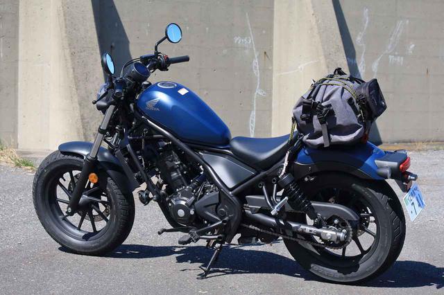 画像: 新型「レブル250」のココがいい!⑤ 新色のブルーかっこよくないですか?