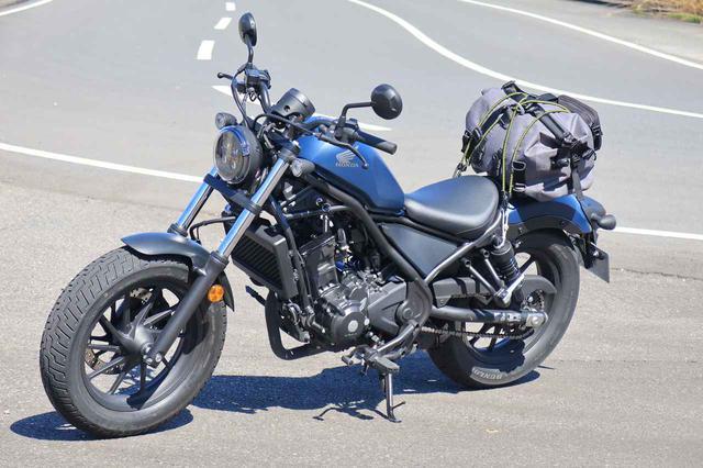 画像: 車体と荷物のバランスもいい感じじゃないですか? 旅のバイク感が増しました!