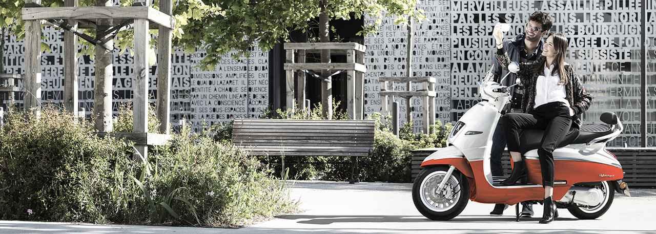 画像: プジョーのスクーター・モーターサイクル Peugeot Motocycles(プジョーモトシクル)