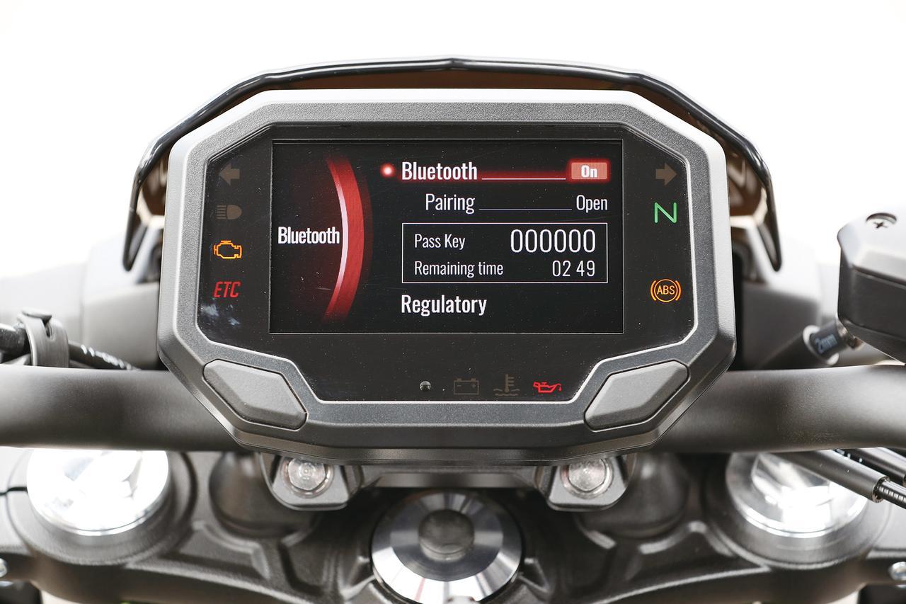 Images : 14番目の画像 - カワサキ「Z650」の写真をまとめて見る! - webオートバイ
