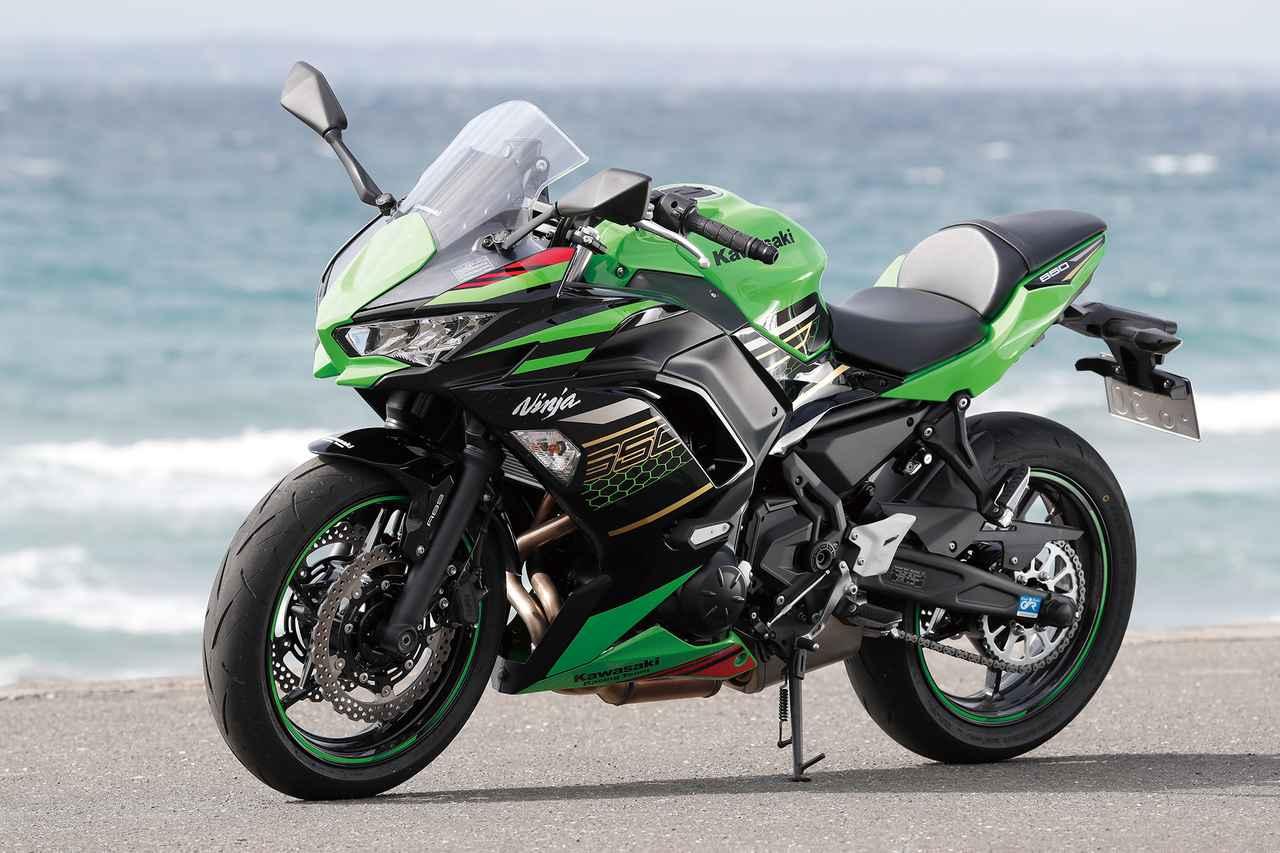 Images : 7番目の画像 - カワサキ「ニンジャ650 KRTエディション」の写真をまとめて見る! - webオートバイ
