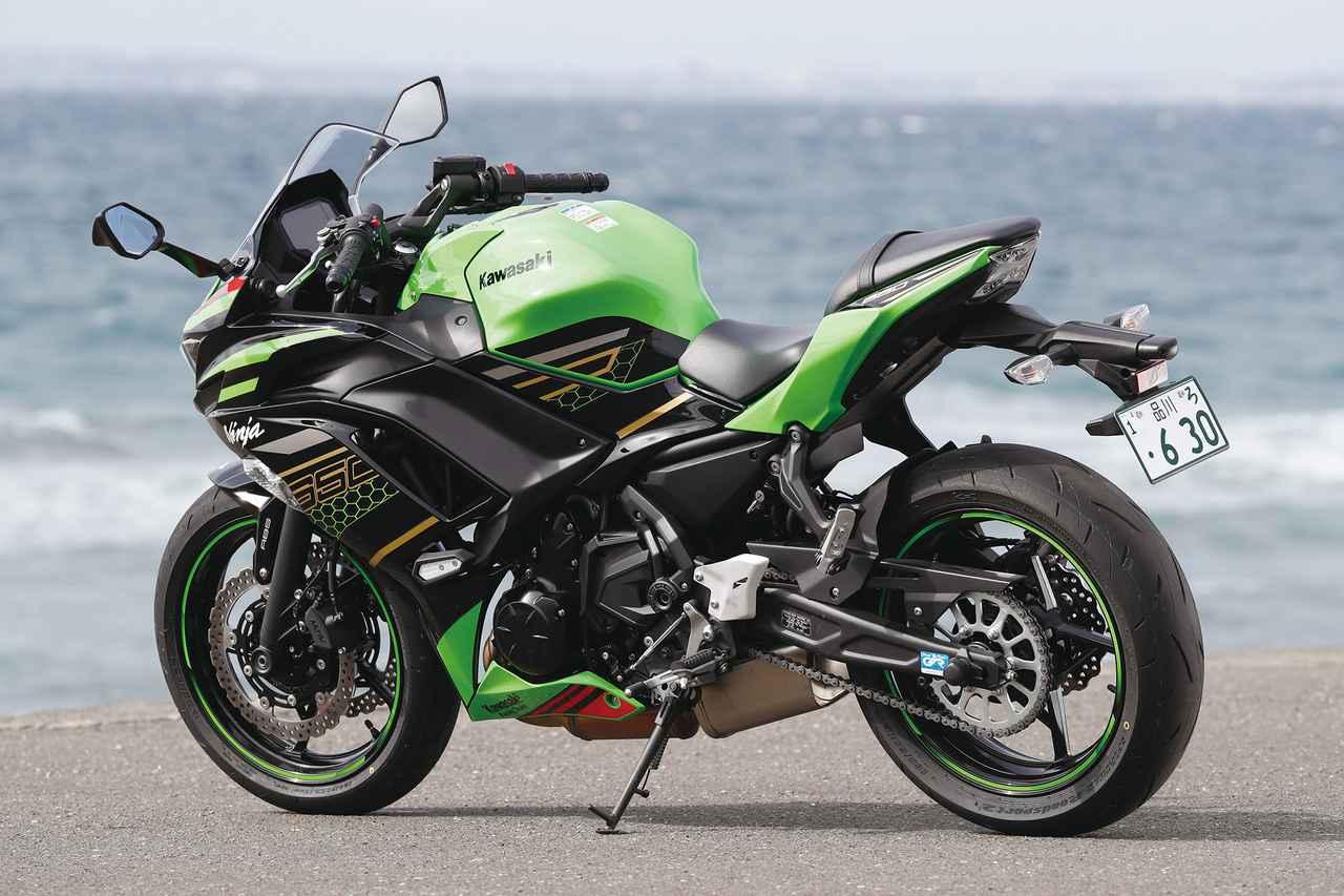 Images : 5番目の画像 - カワサキ「ニンジャ650 KRTエディション」の写真をまとめて見る! - webオートバイ