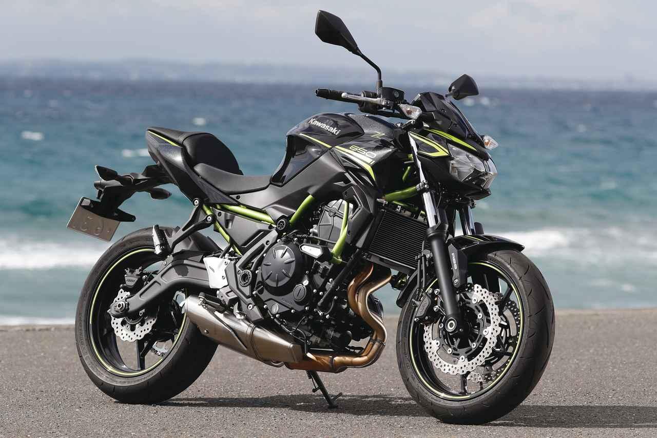 Images : 6番目の画像 - カワサキ「Z650」の写真をまとめて見る! - webオートバイ