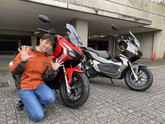 画像: ノーマルのホンダ「ADV150」と梅本まどかさん www.autoby.jp