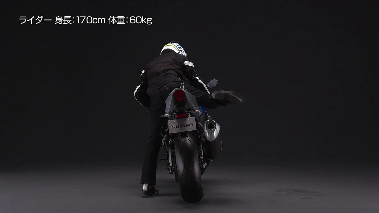 画像: GSX R1000R 足つき性 www.youtube.com