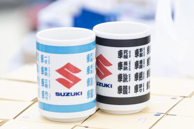 画像: モーターサイクルショー2019で先行販売された湯呑。今年どんなものが販売されるのか!? www.autoby.jp
