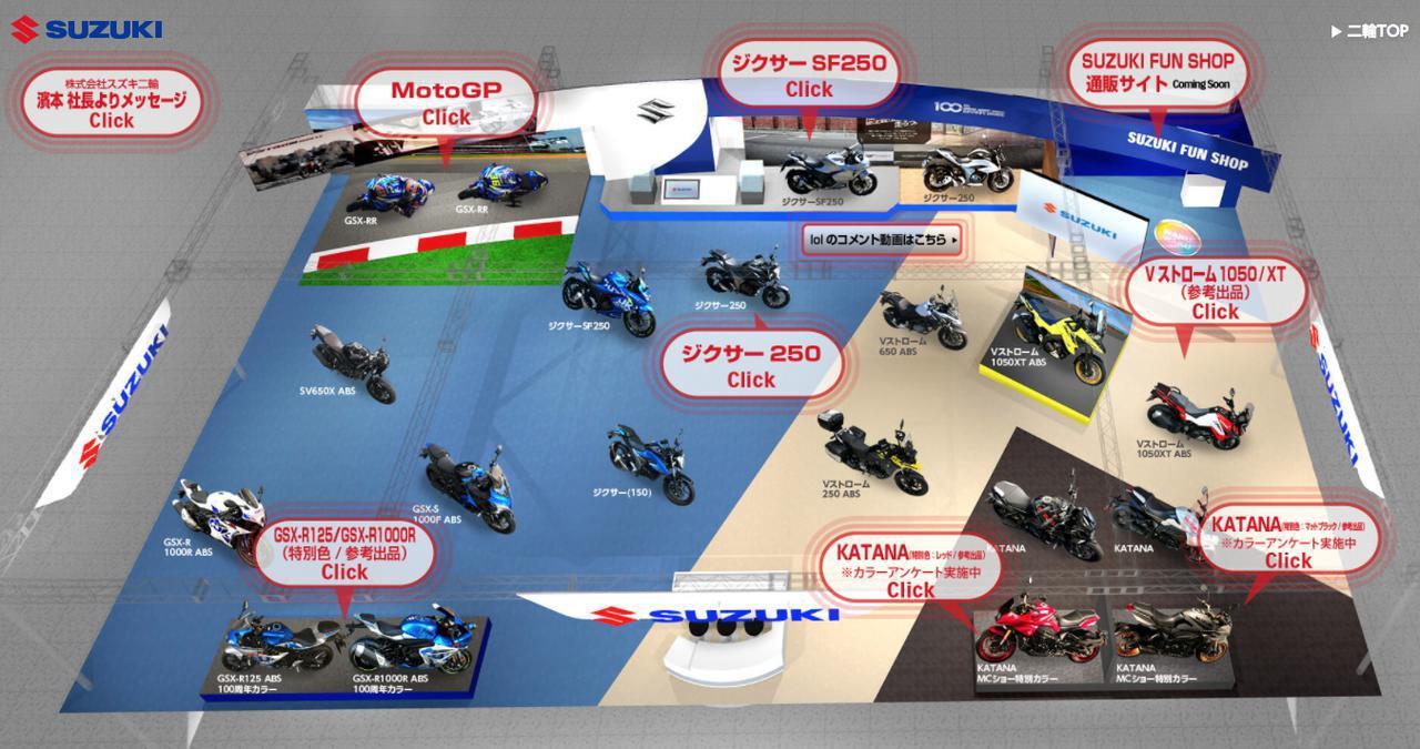 画像: 360°ビューやスペシャルムービー、新型車の紹介映像などが公開!