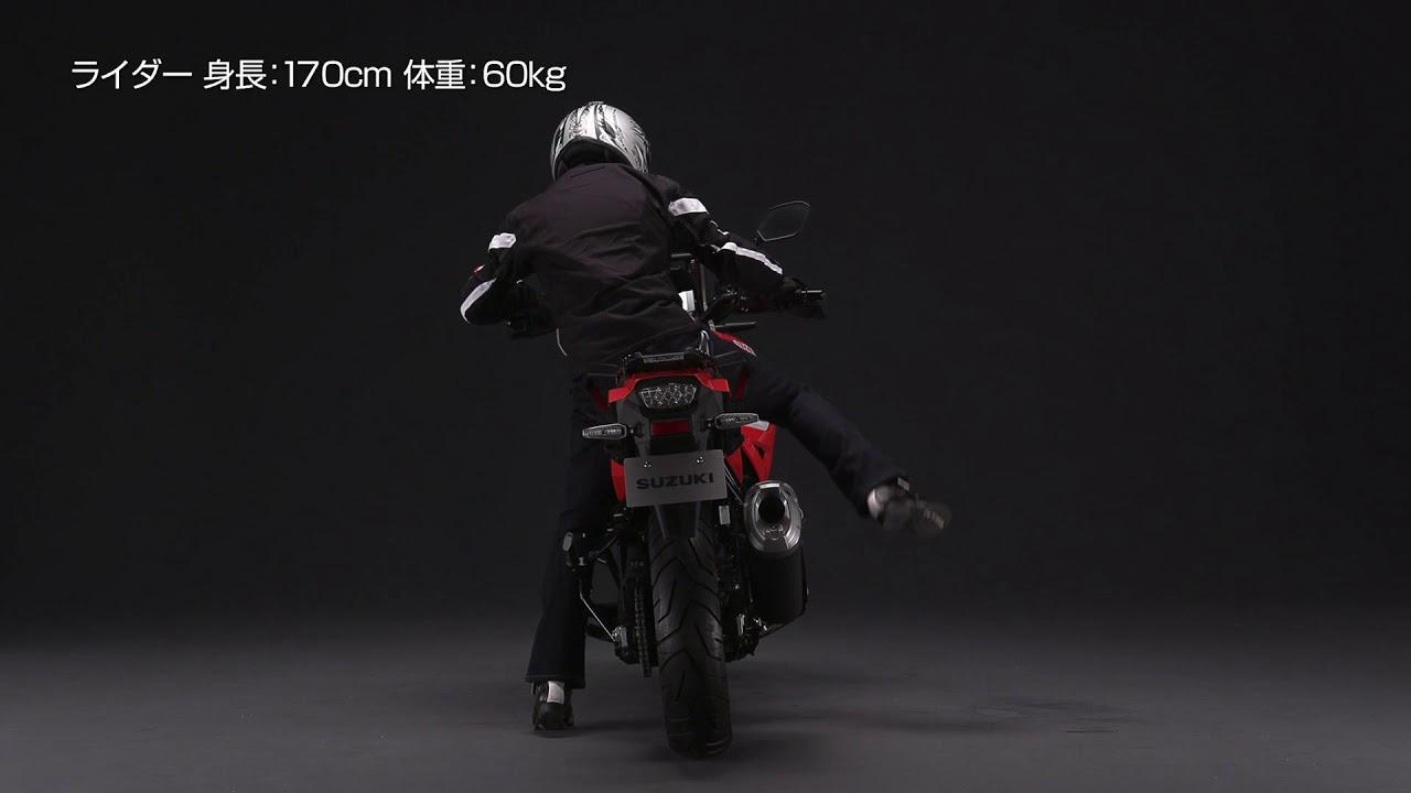 画像: V STROM1050 足つき性 www.youtube.com