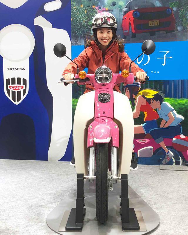 画像2: www.autoby.jp