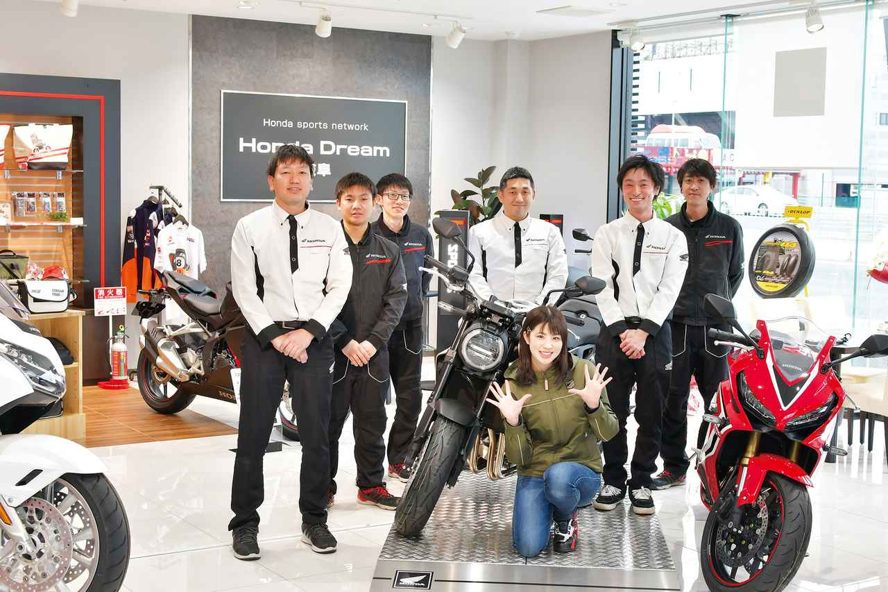 Images : 4番目の画像 - 写真をまとめて見る! - LAWRENCE - Motorcycle x Cars + α = Your Life.