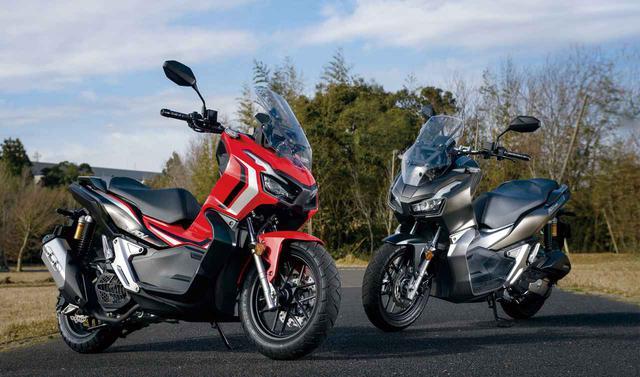 画像: Honda ADV150 最高出力:15PS/8500rpm/最大トルク:1.4㎏-m/6500rp 税込価格:45万1000円/発売日:2020年2月14日