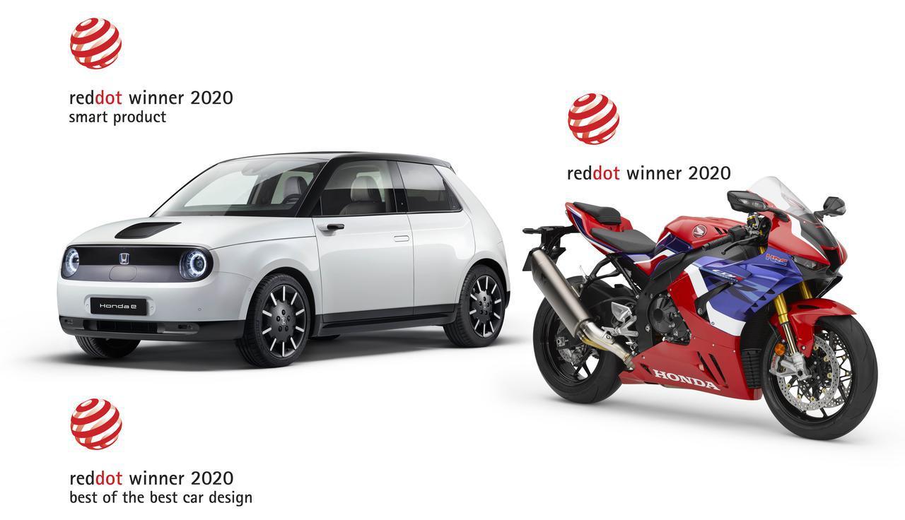 画像: 合わせて電気自動車「Honda e」は最高賞「ベスト・オブ・ザ・ベスト賞」を獲得