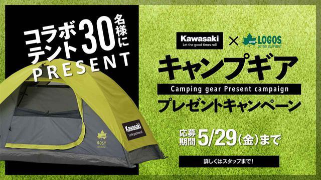 画像: www.kawasaki-motors.com