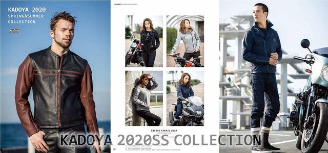 画像2: KADOYA 2020春夏カタログを無料プレゼント