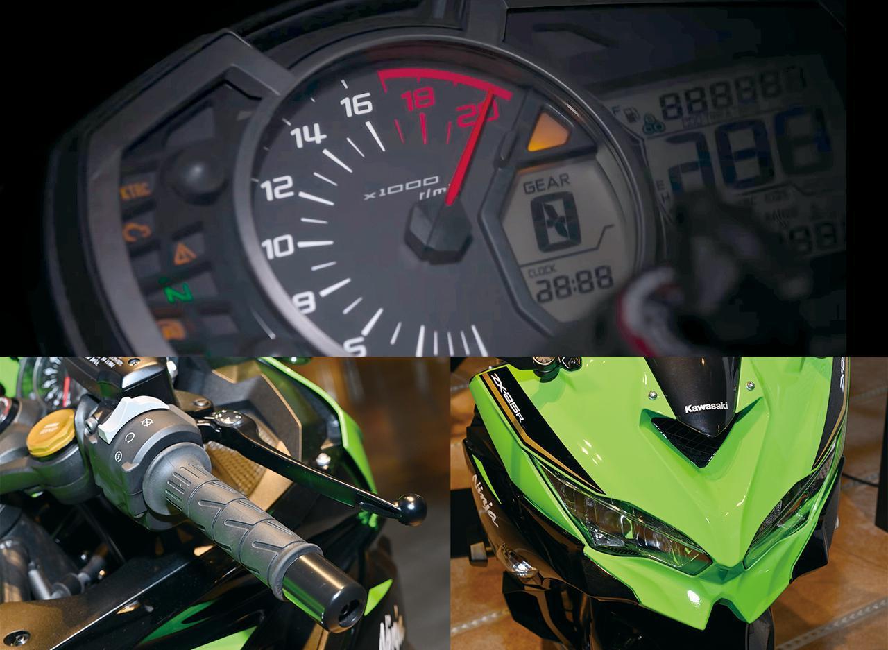 画像: 【250スポーツ今昔対決】最新 ZX-25R vs '80s 直4レプリカ「往年のレプリカ対最新4気筒、どっちがスゴい!?」<ハイテク装備対決> - webオートバイ