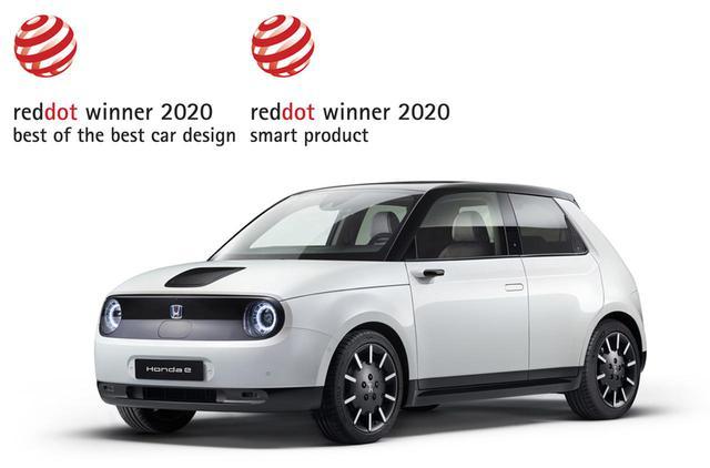 画像: Honda e (欧州仕様車)
