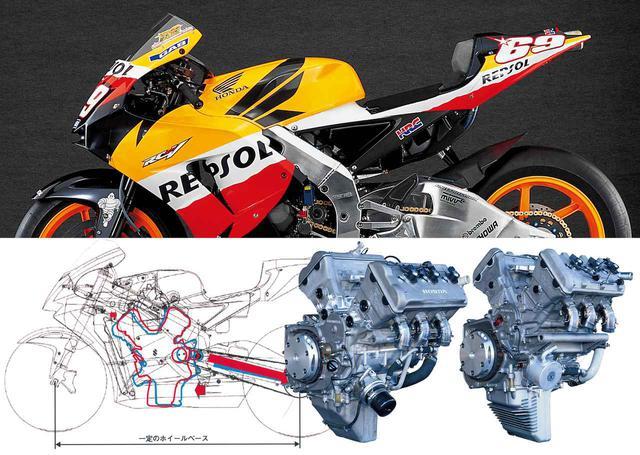 画像: 【MotoGP創成期】HONDA RC211V(2006)徹底解剖<No.05>「 2種類の211Vで8勝を挙げたホンダの2006年」<前編> - webオートバイ
