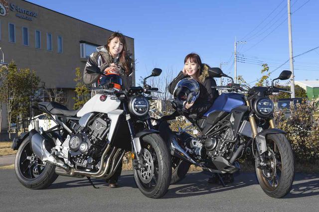 画像: [女子部のふたツー]Wさおりん春日部ツーリング(奥さおり 編)with 大関さおり - webオートバイ