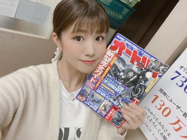 画像: 梅本まどか (@maronchan_1) | Twitter