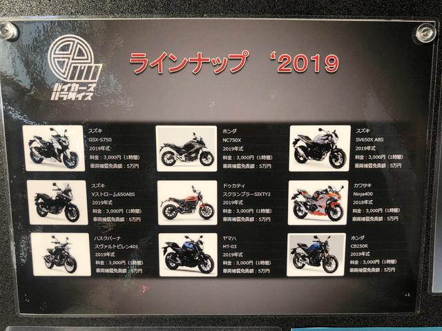 画像: 今回の目的はレンタルバイク!!
