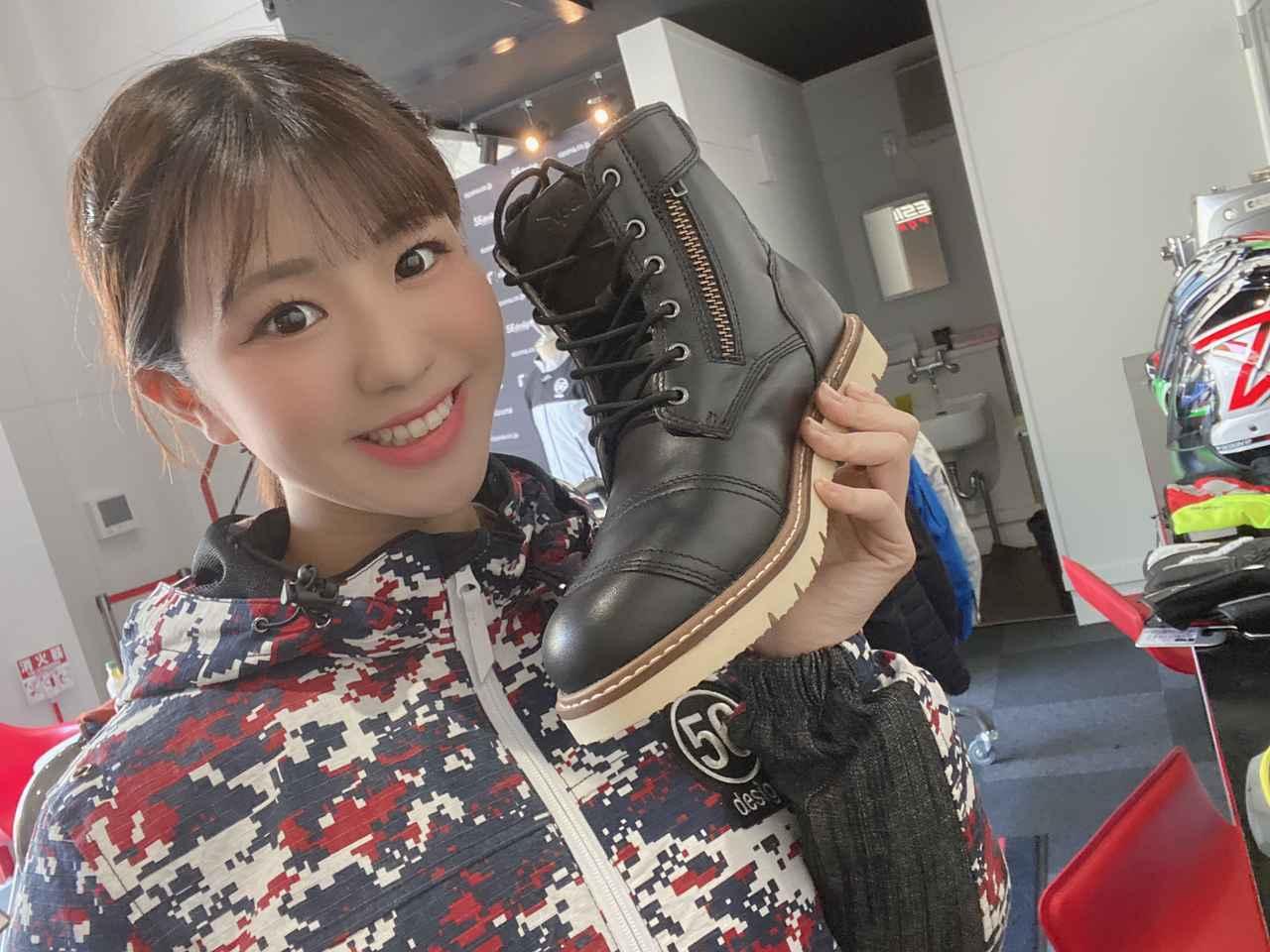 画像: ホントに軽いブーツ「X-VILLAGE」。こんなに軽くて可愛いブーツはいいなぁ♪