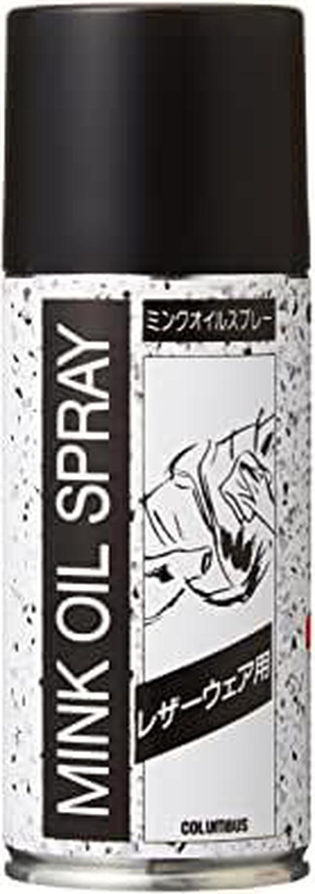 画像: Amazon.co.jp: [コロンブス] columbus レザーウェア専用 ミンクオイルスプレー 180ml / 27040000[HTRC2.1]: シューズ&バッグ