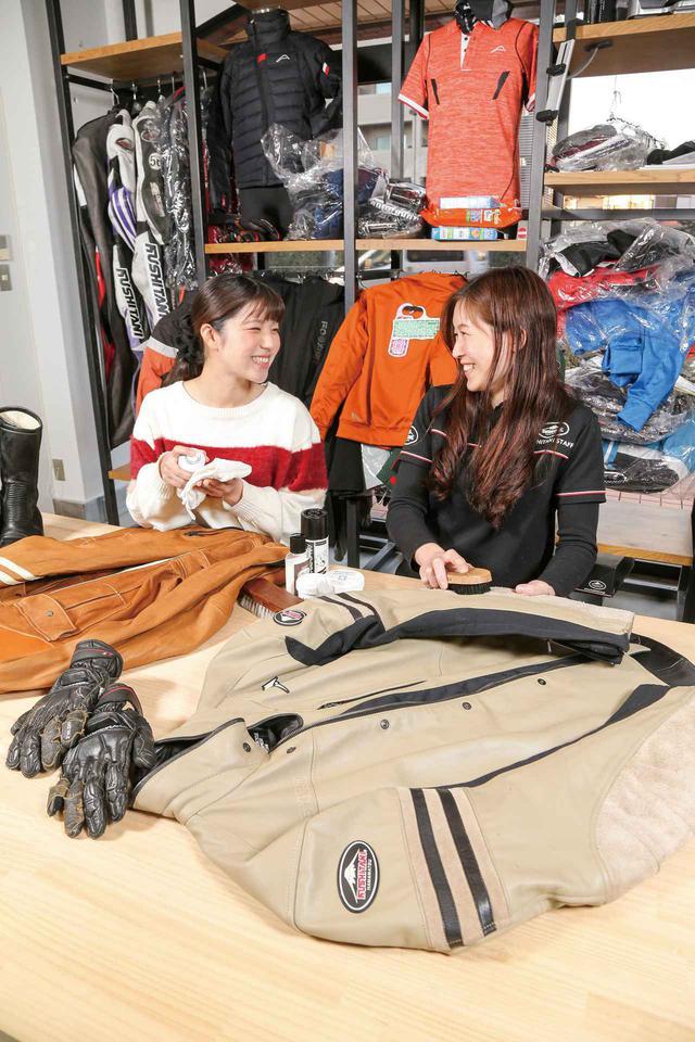 画像: メンテ作業の撮影には、クシタニのWeb担当スタッフ井上千晶さんにご協力いただきました。