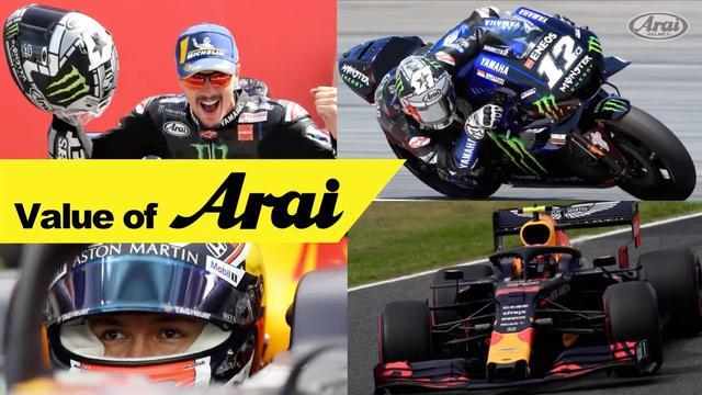 画像: Value of Arai 〜ヘルメットの働きを知る〜 www.youtube.com