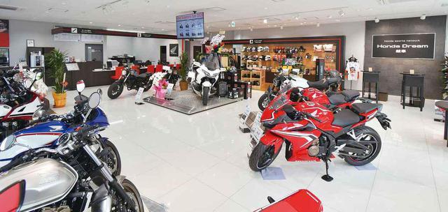 画像: 「ホンダ ドリーム」はホンダのフルラインアップを取り扱う唯一の専門店です。充実した設備のもと、確かな技術・知識を持つバイクのスペシャリストであるスタッフが、 購入の相談からアフターサポートまで高品質なサービスを提供しています。