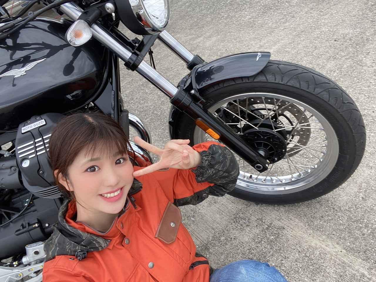 Images : 10番目の画像 - 「【女子部キャンツー 2/6】MOTOGUZZI V7III SPECIAL × 梅本まどか 編」のアルバム - webオートバイ