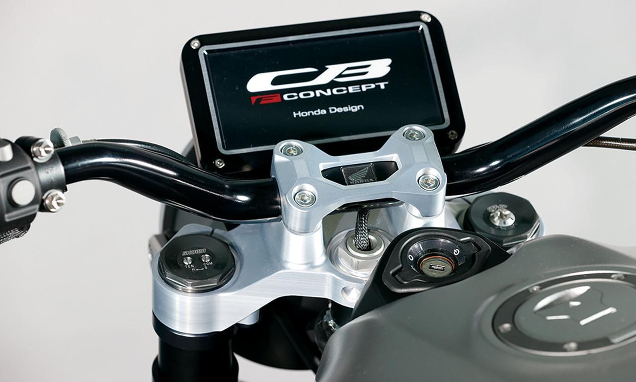 Images : 11番目の画像 - CB-Fコンセプトの写真をまとめて見る! - webオートバイ