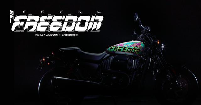 画像1: RE_SEEK for FREEDOM - ハーレーダビッドソン ジャパン × GraphersRock.