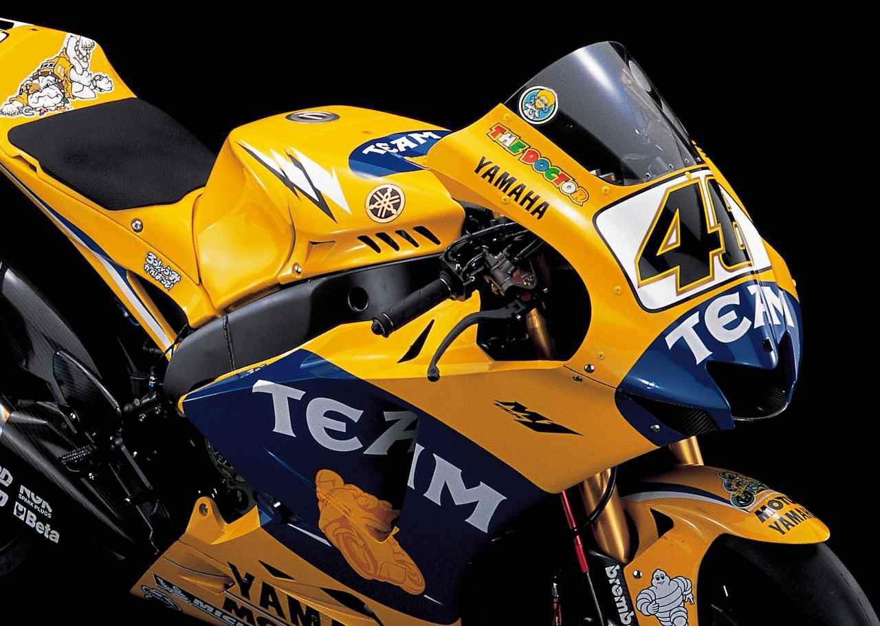 画像: 【MotoGP創成期】YAMAHA YZR-M1(2006)徹底解剖<No.01>「ヤマハ時代のロッシが駆けた990cc最終型のYZR-M1」 - webオートバイ