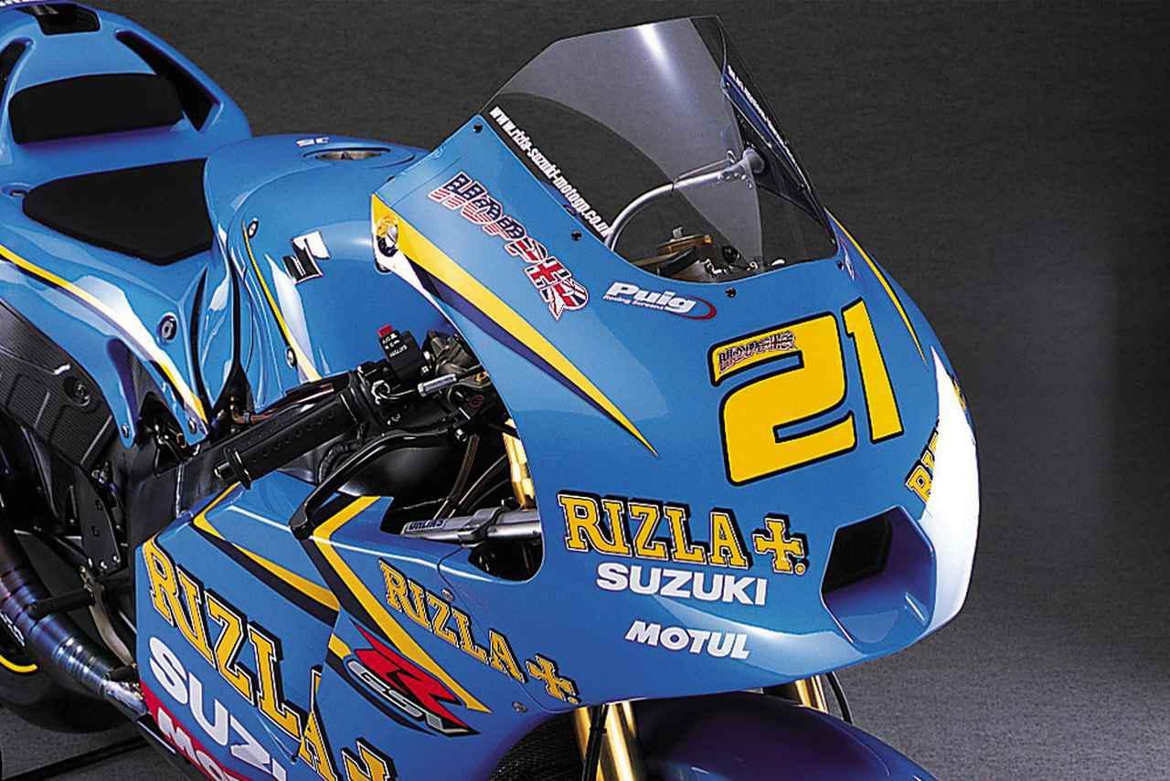 画像1: 990cc最後の2006年シーズン「SUZUKI GSV-R」を詳細解説
