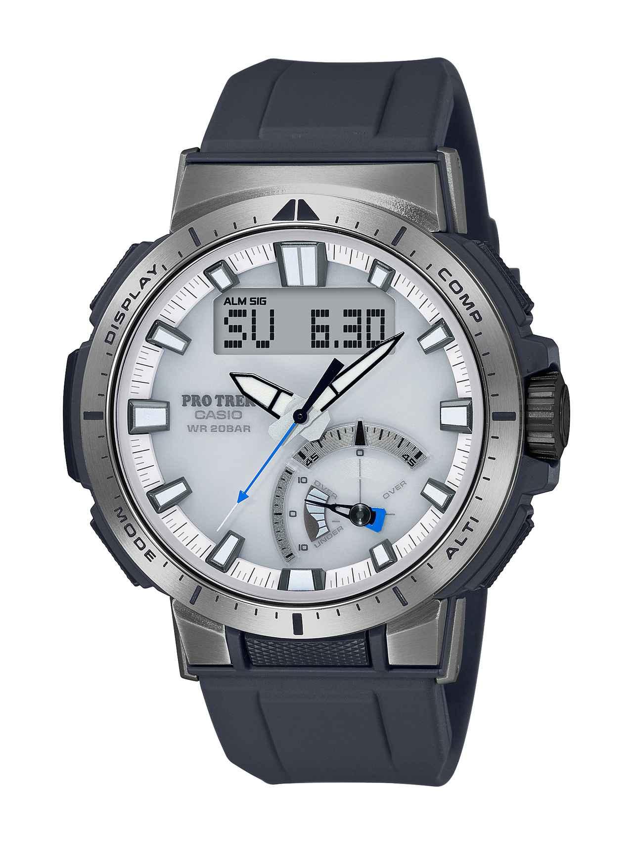 画像2: 20気圧防水&アウトドアで役立つ機能が満載! プロトレックの新型ソーラー電波腕時計「PRW-70」はライダーとも好相性