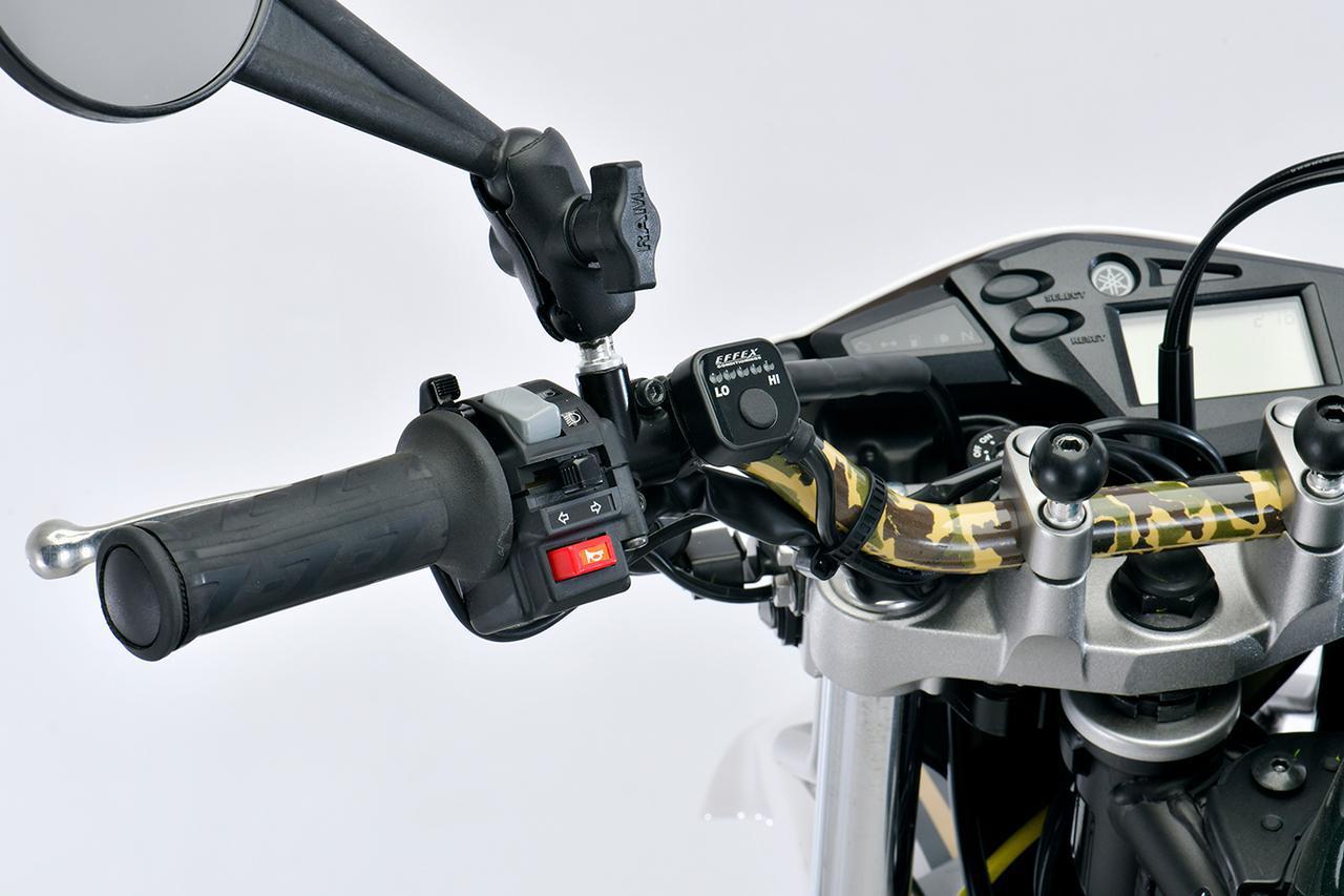 画像: EFFEX グリップヒーター スイッチ別体型 φ22.2用 税別:8,000円