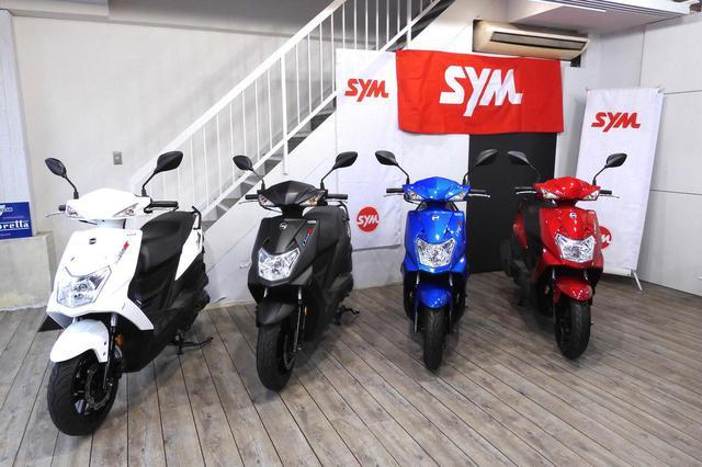 画像: 50ccのスクーターが新車で16万円から! コスパ最強スクーター「SYM」Orbit IIIがサイン・ハウスから新発売です! - webオートバイ