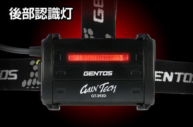 画像9: キャンプツーリングから災害時まで役に立つヘッドライト|日本メーカー「ジェントス」が新型モデルを一挙3製品リリース