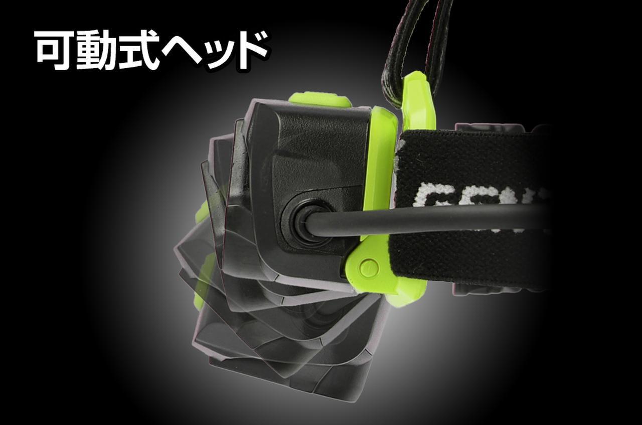 画像4: キャンプツーリングから災害時まで役に立つヘッドライト 日本メーカー「ジェントス」が新型モデルを一挙3製品リリース