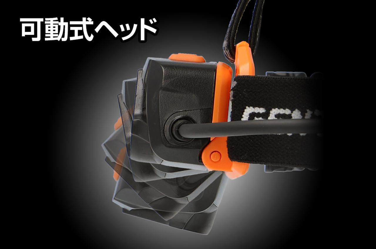 画像8: キャンプツーリングから災害時まで役に立つヘッドライト 日本メーカー「ジェントス」が新型モデルを一挙3製品リリース