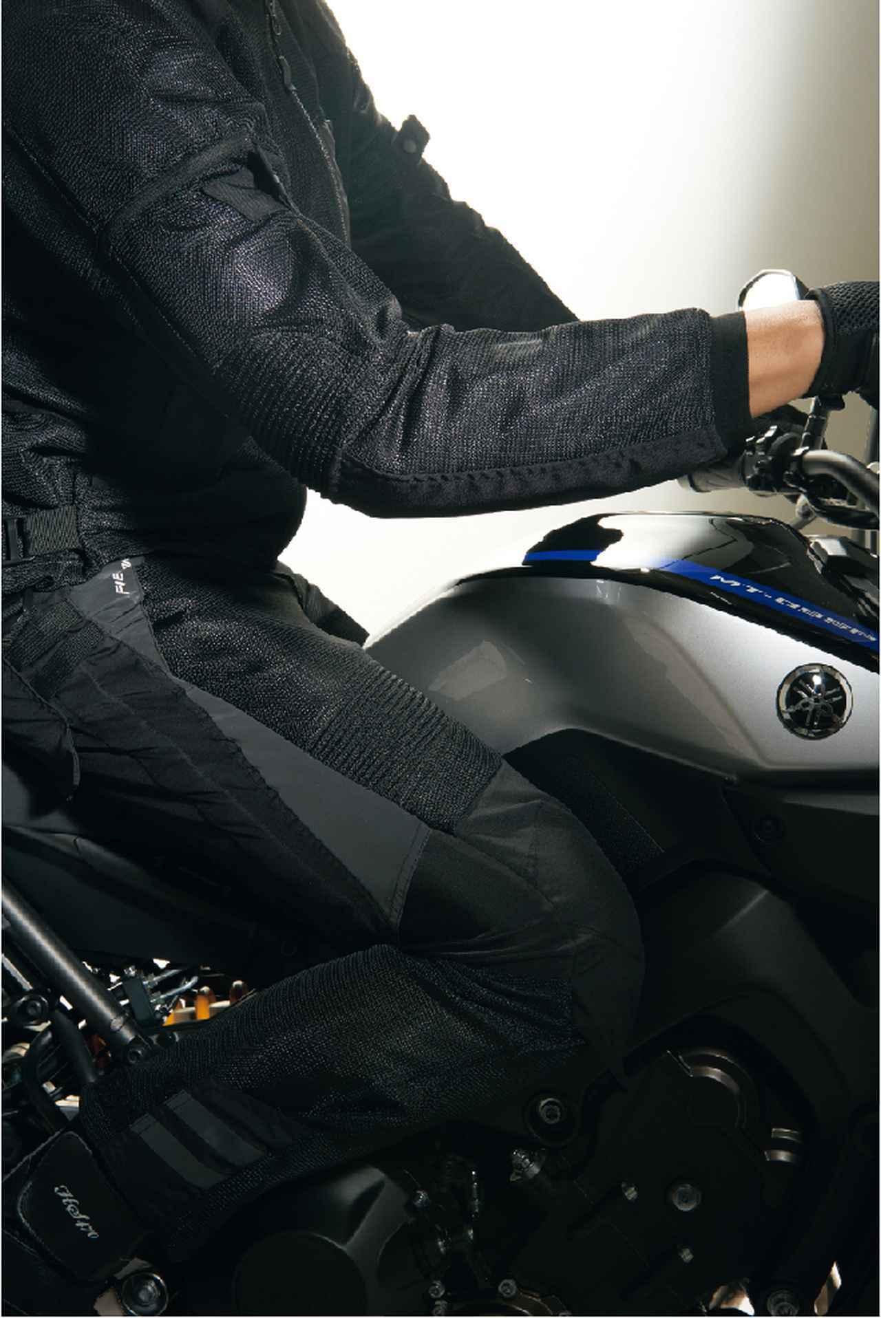 画像1: バイク乗りにおすすめ【ワークマン】2020年春夏 新製品8選!「フィールドコア」からライダー向けメッシュパンツ・ジャケット、「イージス」から新作レインスーツが登場