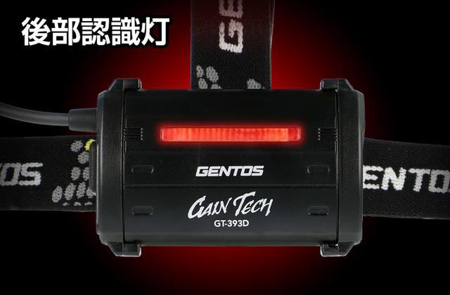 画像13: キャンプツーリングから災害時まで役に立つヘッドライト|日本メーカー「ジェントス」が新型モデルを一挙3製品リリース