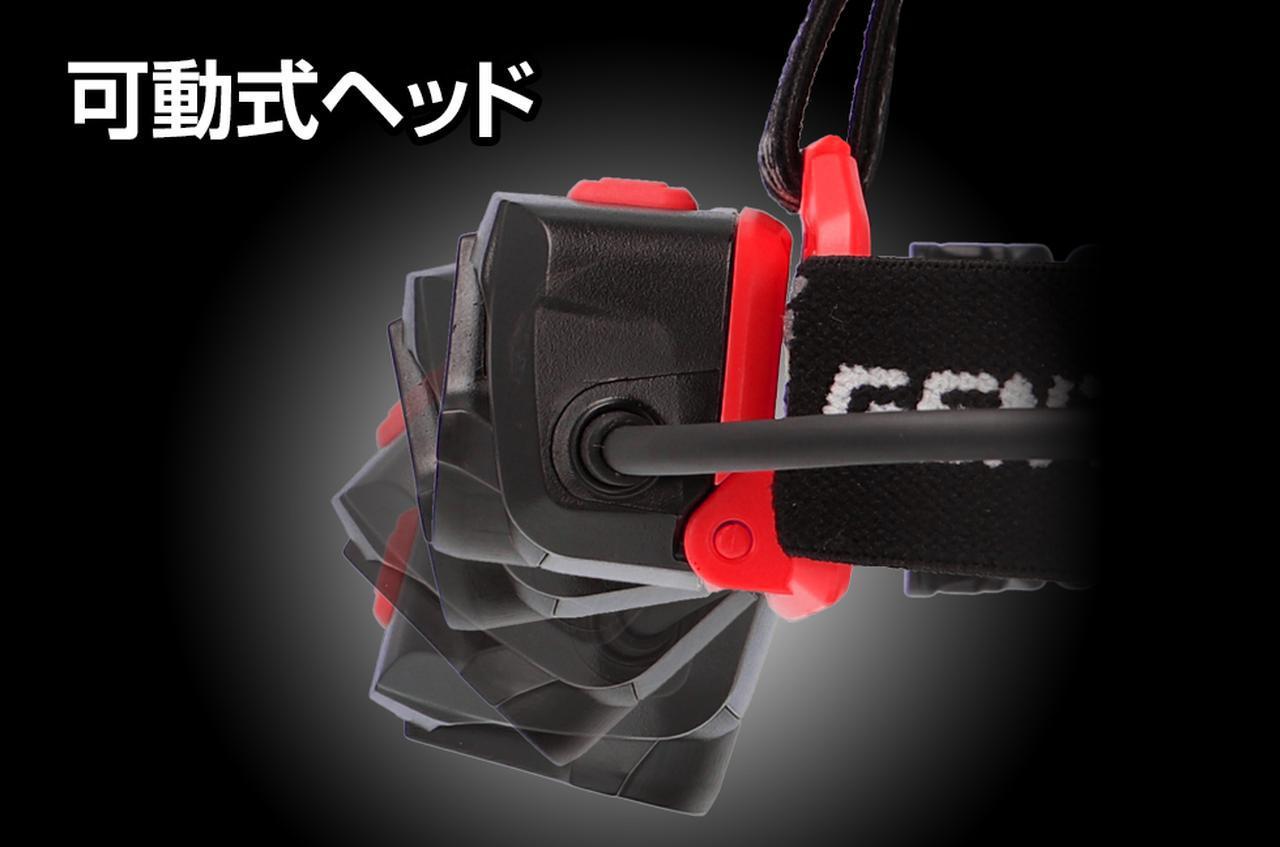 画像12: キャンプツーリングから災害時まで役に立つヘッドライト 日本メーカー「ジェントス」が新型モデルを一挙3製品リリース