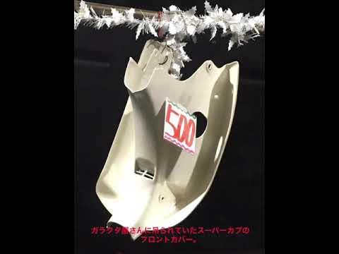 画像: りこちゃんハウス バイク乗り理想のおトイレ工作編 www.youtube.com