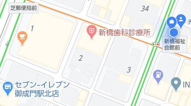 画像2: ① 「Google マップ」をツーリングにどう活用するか?