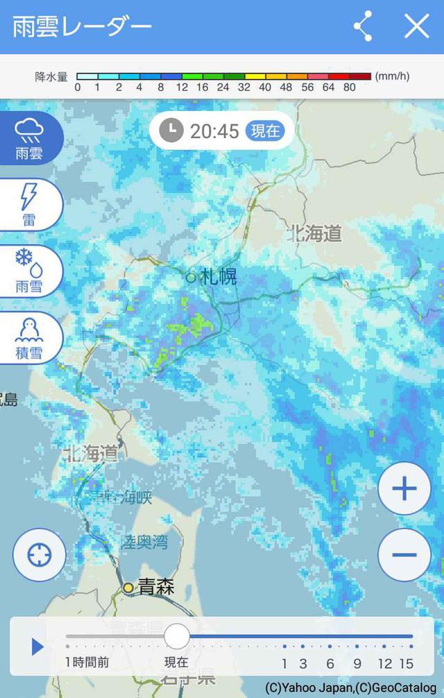 画像: 「Yahoo!天気」の雨雲レーダーは、1時間前から15時間後までカバーしています。