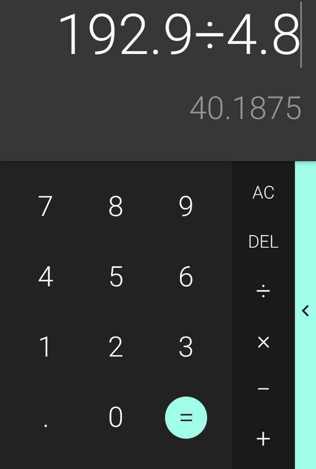 画像: これは、ホンダ「ADV150」の実燃費を計算した時のスクリーンショット。192.9km走って、燃料を4.8L消費。1Lあたり、40.1875kmの高燃費を記録。 このように電卓アプリは式と答えが残るものがおすすめ。スクリーンショットを取れば、メモ書きする手間が省けます。