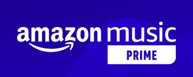 画像: ④ Amazon Prime Music (Amazonプライム会員限定)